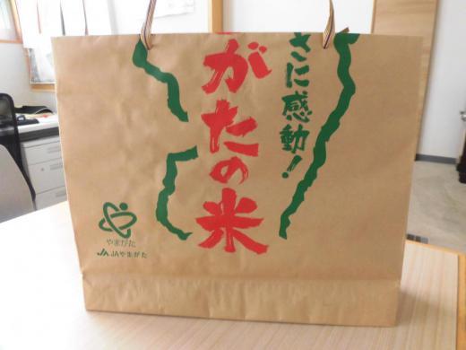 あじさい営農!米袋のオリジナルエコバック/