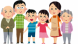 貸付制度 「長井市社会福祉協議会たすけあい資金」 :2021/04/05 14:49