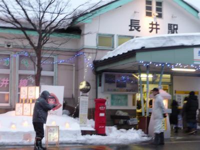 「ながい雪灯り回廊まつりに行燈登場」の画像