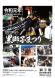 【黒獅子カレンダー発売中!】:2019/04/27 15:00