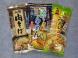 【暑い日に!冷たい麺いかがですか?】:2019.07.05