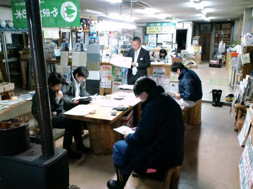2011/01/26 16:57/水廻りの住宅エコポイント説明会