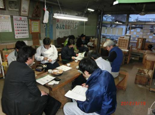 2012/03/21 13:09/炭の力