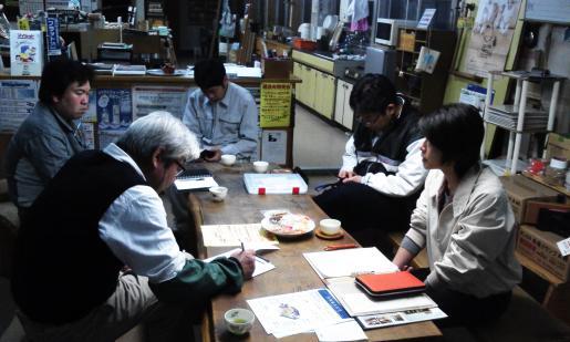 2012/04/16 20:00/大江町の取り組みについて