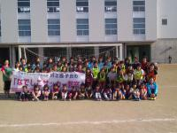 「川上直子・なでしこサッカー教室は大盛況。」の画像