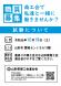 令和元年度山形県商工会等職員採用試験の実施について:2019.08.05