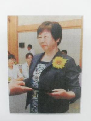「商工会女性部主張発表大会の報告について」の画像