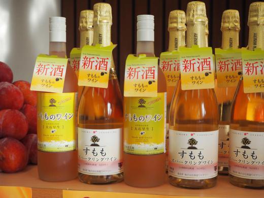 すももワイン新酒解禁!!/