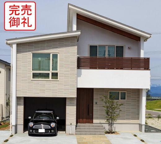 天童市芳賀モデルハウス『MUKU』売却決定しました!/