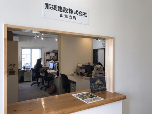山形支店 事務所改装完了♪/