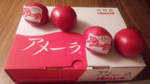 2018/04/06 23:12/☆高糖度のトマト…(^-^)☆