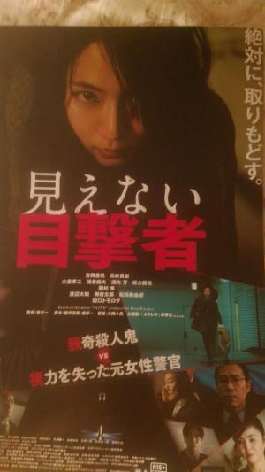 「☆今年見た映画でナンバー1(^_-)☆」の画像