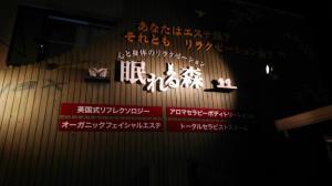 「☆既に2月(*^o^*)☆」の画像