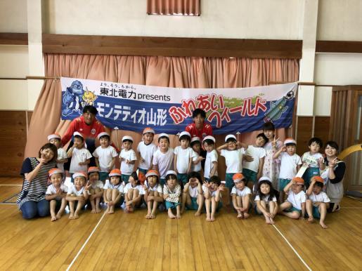2018/06/13 20:17/サッカー教室〔うさぎぐみ〕
