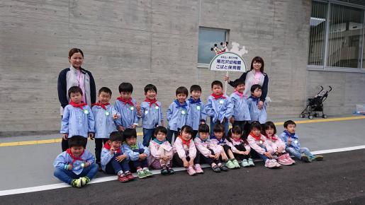 2019/05/01 16:56/市役所新庁舎セレモニー(らいおん組)