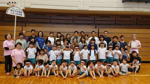 2019/06/20 19:44/レクリエーション大会(らいおん組)