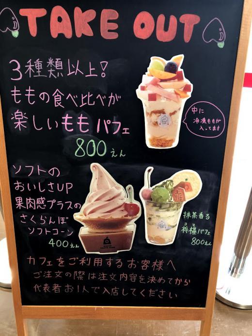 8月11日(火)にオープンします!/