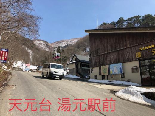 【めちゃ とけるやん】 平成31年4月5日14時現在の道路状況/
