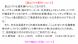 天元台高原・西吾妻登山をお楽しみの皆様に朗報!:2019/06/21 18:39