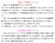 【天元台リフト運行情報】は天元台ホームページをチェック..:2019/07/04 11:22