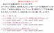【天元台運行情報】リフト運行はご覧の通りです!令和元年..:2019/07/14 16:42