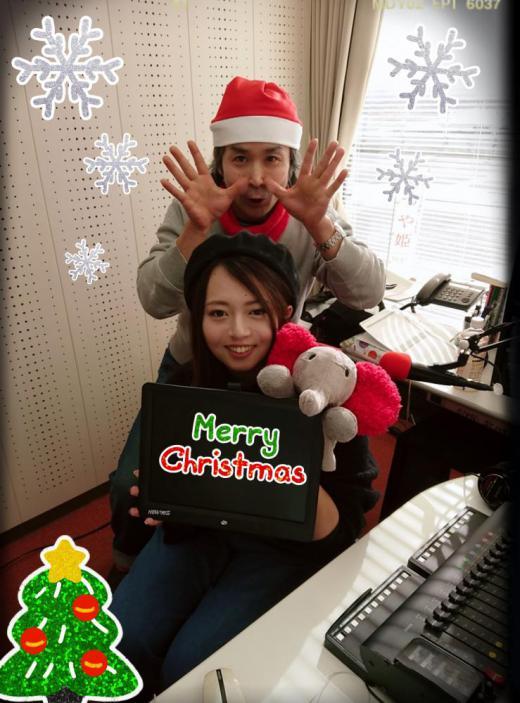 メリークリスマス!/
