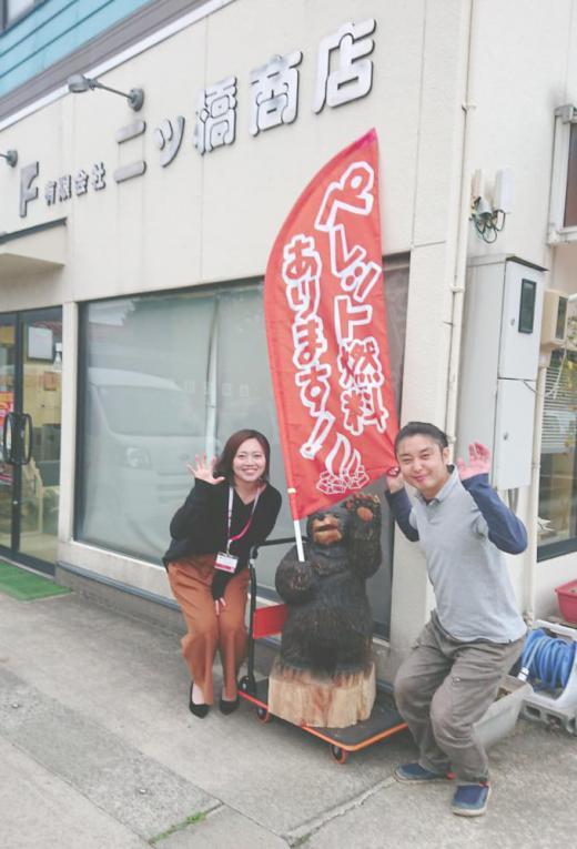 5周年 & おらんだの商店街!!!!!。/