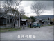 長井村農協:2018/05/20 10:09