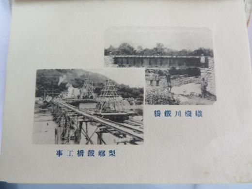 宮内駅開業記念カードその3/