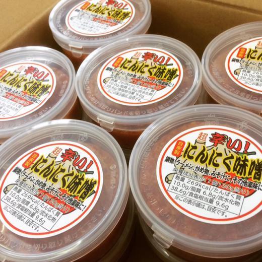 はい どうも 高畠町の小田部商店でした 東日本送料無料 話題 ケース販売 ケンミンショー 12個 辛味噌 /
