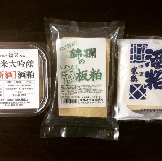 はい、どうも小田部商店でして。高畠町 三蔵 酒かす あります! /