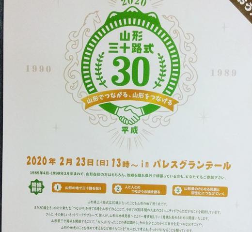 イベントのお知らせです。小田部商店は無関係な ただのPR/