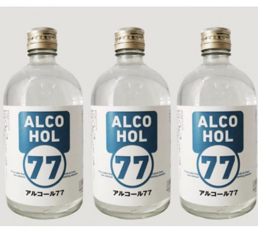 消毒液不足に一石を投じる!高アルコール77度 菊水/