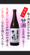 米鶴 甘酒 緊急販売 イベント中止で在庫があるのです:2020/05/24 06:09