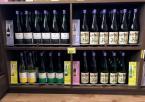「宅飲み用におすすめの一升瓶ワイン」の画像
