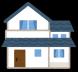 平成31年度 寒河江市住宅建築推進事業補助金のご案内:2019/08/05 09:07
