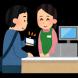 【チェリンpay】キャッシュレス・プレミアム商品券 取..:2021/09/13 13:42