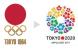 1964年→2020年:2013/09/08 10:55