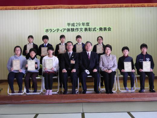 「特選2名、入選9名」を表彰・ボランティア体験作文/