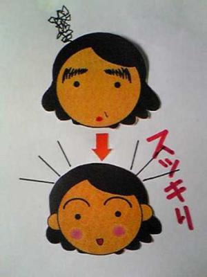 「眉のスタイリング」の画像