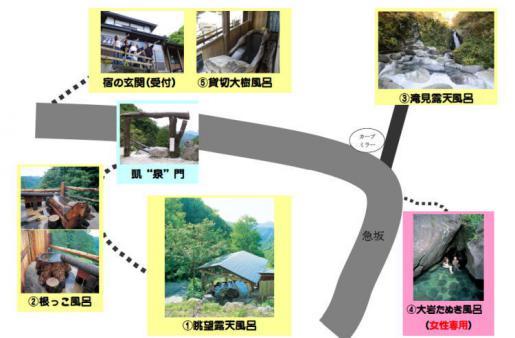 2010/08/21 11:30/新高湯温泉露天風呂マップ完成しました。