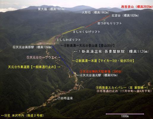 2012/06/05 22:48/白布温泉、新高湯温泉、天元台高原の位置関係図