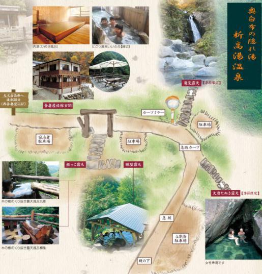 2012/06/05 23:15/白布温泉の奥白布?! 新高湯温泉ワールド(^_-)-☆