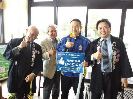 """2012/06/09 15:38/西吾妻山(天元台高原)夏山開き""""いいごどぉ!"""""""