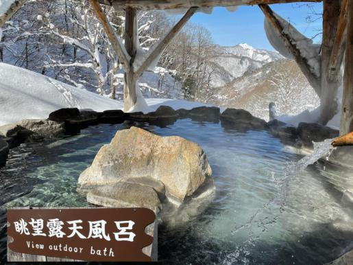 2021/02/12 18:30/DS1126(Deep Shirabu 1126)ソコは最後のフロンティア