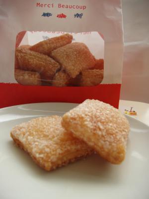 「◆十印菓子『一口パイ』」の画像