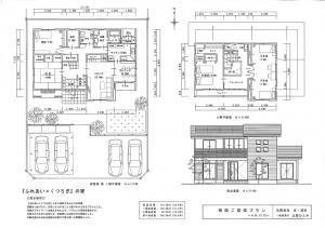 「プレゼンテーション 【ふれあい×くつろぎの家】」の画像
