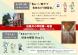 旧長井小学校で長井おどり練習会が行われます!:2019.06.25