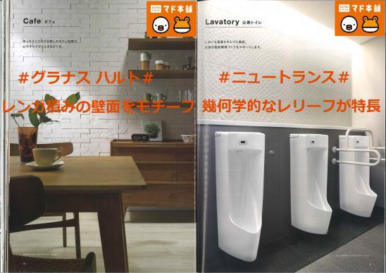 2021/07/01 10:03/#Cafe&Lavatory#(◇)ゞ