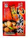 山形名物 いも煮会 1,190円:2016/11/16 05:00